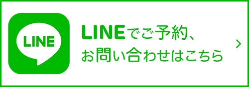 LINEリンクボタン
