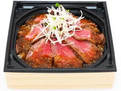 ローストビーフ丼【並盛】(店頭販売のみ)